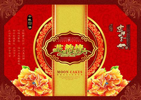 moon cake box template psd     psd