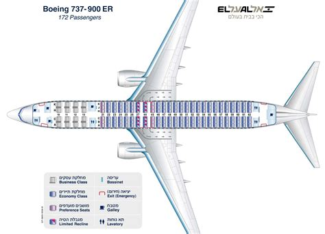 Air Force One Layout Floor Plan by Boeing 737 Seat Plan Brokeasshome Com