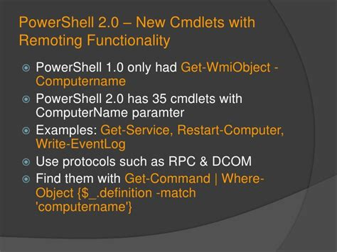 comfort object definition powershell 2 remoting