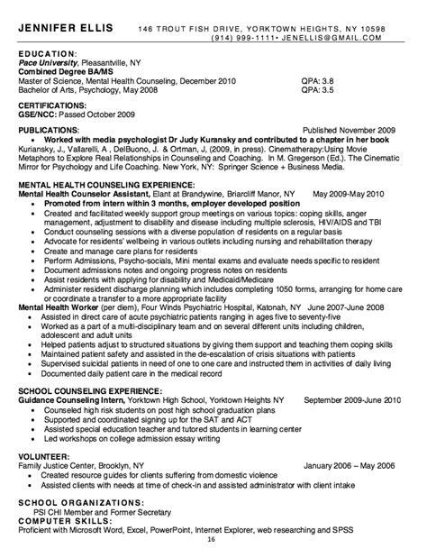 worker resume sample musiccityspiritsandcocktail com