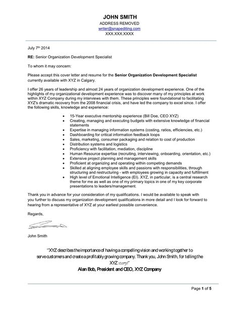 organizational specialist cover letter software 28