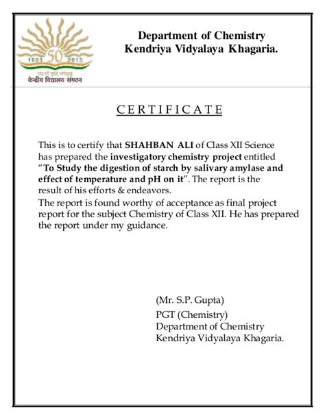 pattern recognition vtu certificate sle for chemistry project images