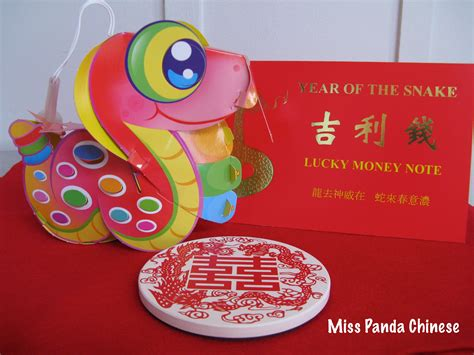 Chinese New Year Giveaways - chinese new year blog party and giveaway miss panda chinese mandarin chinese for