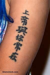 nicki minaj arm tattoo and its meaning tattoos