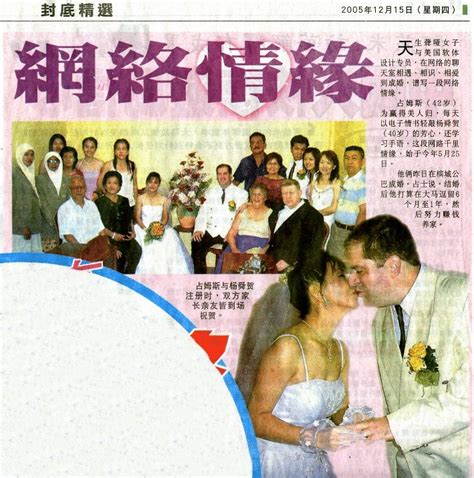 12 the phantom the complete newspaper dailies by yeoh phaick ho and coston wedding