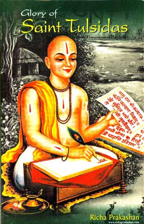 madam query biography in hindi pdf tulsidas junglekey in image
