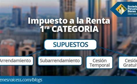 turno renta 2015 supuestos archivos sociedad peruana de bienes raices
