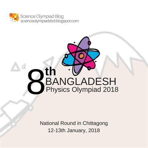 national 5 physics student 0007504667 science olympiad blog bangladesh physics olympiad 2018