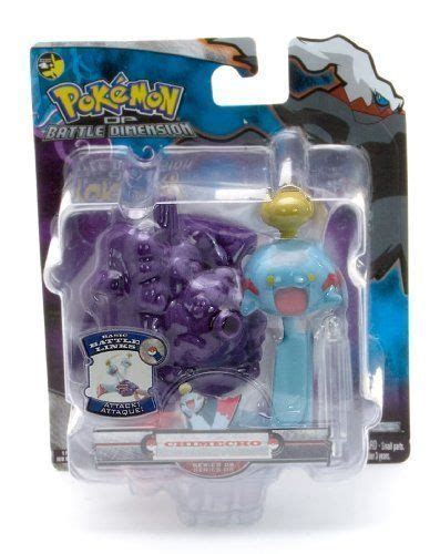Figure Jakss Chatot 1000 images about on toys photo and shiny gengar