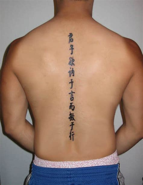 tattoo quotes in chinese chinese tattoos designs ideas and meaning tattoos for you