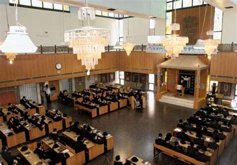 interior layout of a synagogue synagogue judaism britannica com