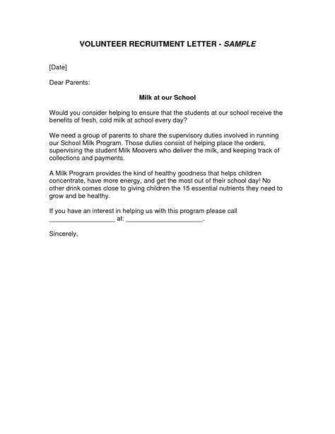 Research Recruitment Letter Template sle recruitment letter the best letter sle