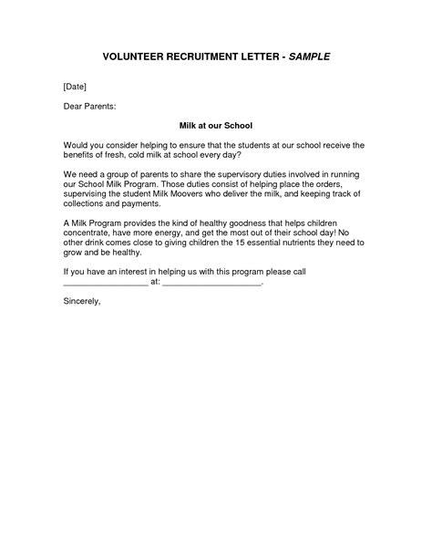 Letter Recruitment recruitment letter format letter format 2017