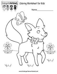 kindergarten coloring worksheets coloring worksheet for free kindergarten learning