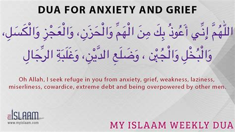 dua while entering bathroom dua for anxiety and grief islamic supplication islamic