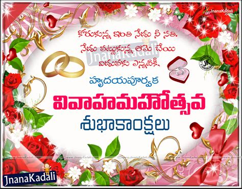 Wedding Anniversary Wishes Mp3 Songs Free by Kudiyarasu Dhinam Images Laurence Belcher