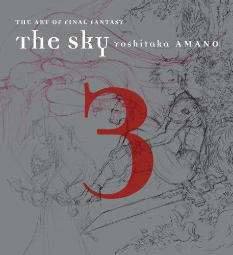 the sky the of slipcased edition book review the sky the of slipcased