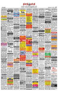 daily thanthi classified ad booking instantly
