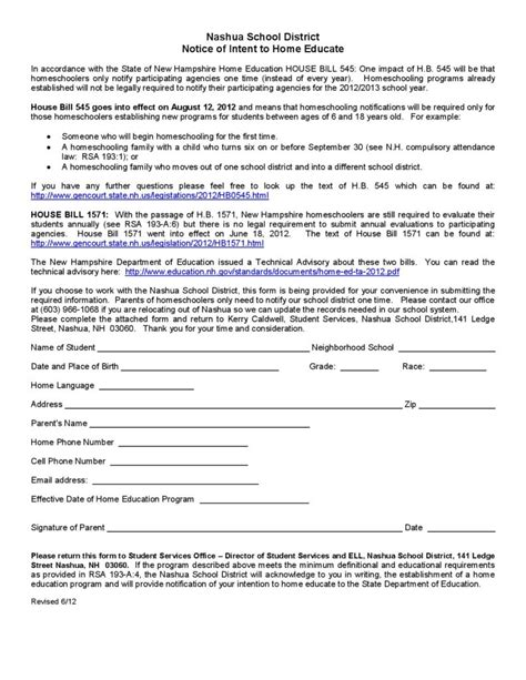Letter Of Intent Homeschool New York nashua wants more from homeschoolers school choice for