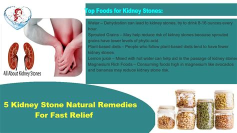 home remedies for kidney stones how to get rid of kidney