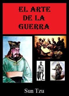 libro el arte de la frases de quot el arte de la guerra quot frases libro mundi frases com