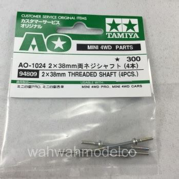 Tamiya 94690 Mini 4wd 2mm Lock Nut 10pcs mini 4wd ao parts archives wah wah model shop