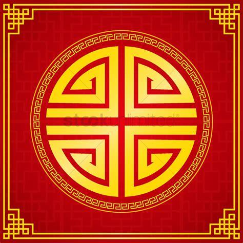 oriental designs oriental chinese design elements vector image 1579195
