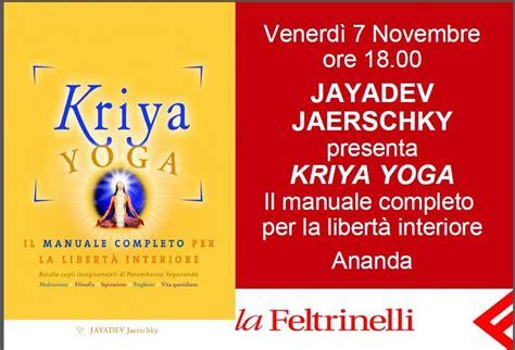 Libreria Catania Via Etnea Jayadev Jaerschky Alla Libreria Feltrinelli Di Catania