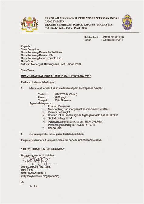 myhem 237 surat panggilan mesyuarat hem kali pertama 2015