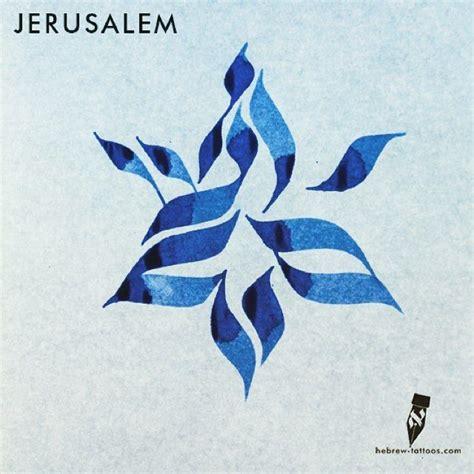 jewish star tattoo jerusalem as a of david by hebrew tattoos hebrew