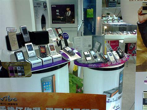 mobile phone store benq siemens