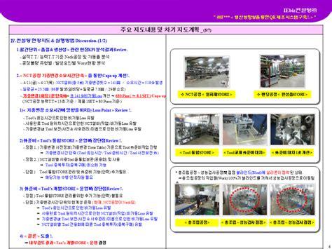 juspertor layout editor license 주 f 社 컨설팅 frame 홈페이지이름 gt 고객지원 gt 컨설팅news