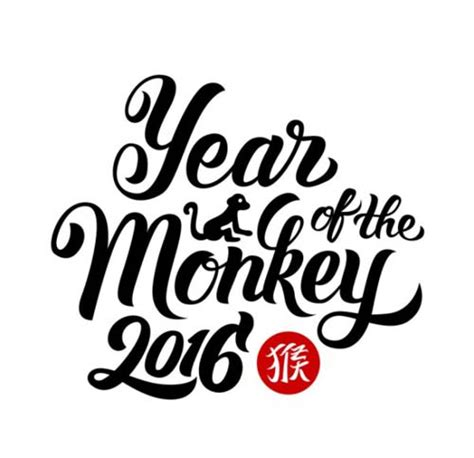 new year 2016 monkey free vector 2016 year of the monkey wordart vectors vector font free
