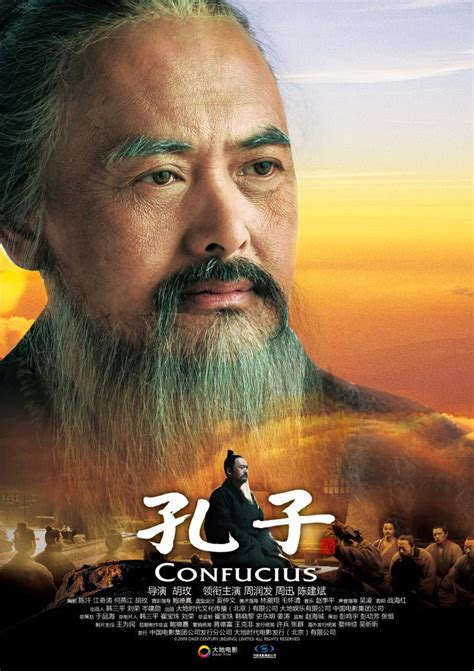 chinese film names cineplex com confucius