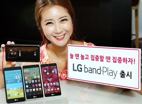 Hp Lg Band Play lg band play announced as the company s newest android smartphone 1 watt speaker included