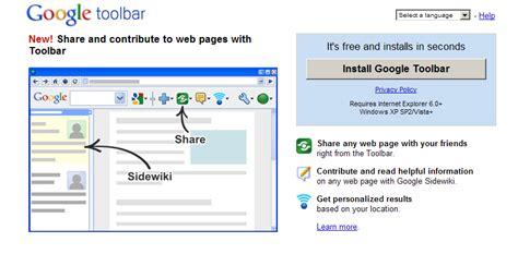 google design toolbar google desktop official site html autos weblog