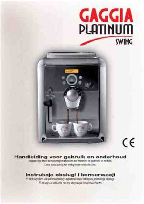 gaggia platinum swing gaggia platinum swing gaggia platinum swing up test