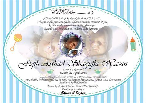 desain kartu ucapan kelahiran bayi desain kartu ucapan aqiqah anak chaboen blog