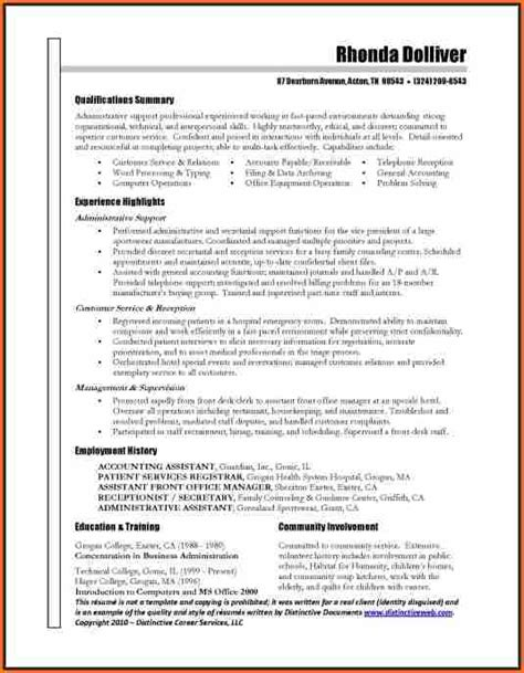 exles of executive assistant resumes best administrative assistant resume exle 28 images
