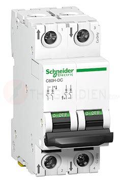 Mcb Domae 2p 16a Dom1132sni Schneider a9n61531 thiết bị đ 243 ng cắt chống r 242 điện schneider mcb acti 9 c60h dc mcb 2p 16a