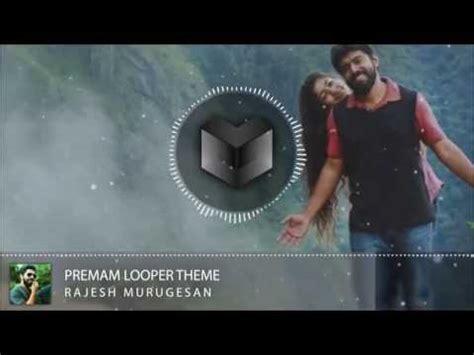 Premam Theme Music Zedge | premam looper theme music max bass hq youtube