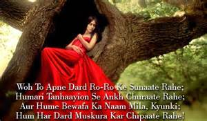 fb love shayari image share archives page 2 of 4 facebook