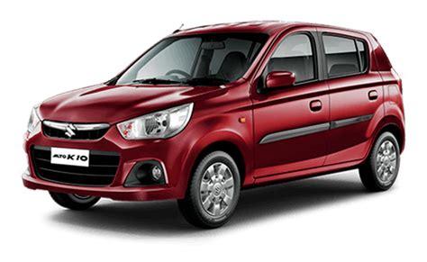 Features Of Maruti Suzuki Maruti Suzuki Alto K10 Price In India Images Mileage