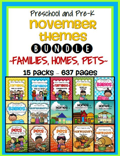 photo themes for november theme activities and printables for preschool pre k and