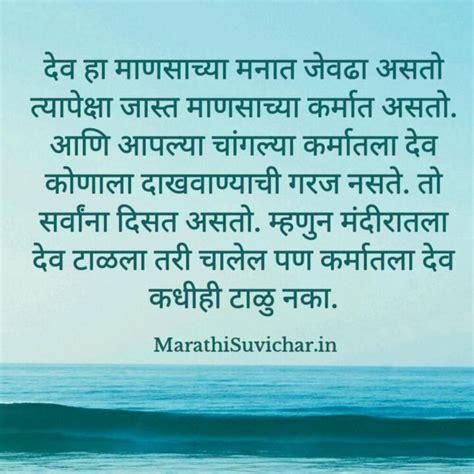 meaning of biography in marathi 45 best marathi images on pinterest