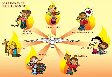 imagenes dones espirituales educaci 211 n religiosa los dones del esp 205 ritu santo