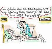 Funny Telugu Cartoon Jokes