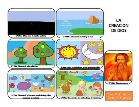 preguntas biblicas para niños el origen de la creaci 195 n de dios
