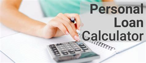 calculate house loan emi personal loan emi calculator calculate monthly emi