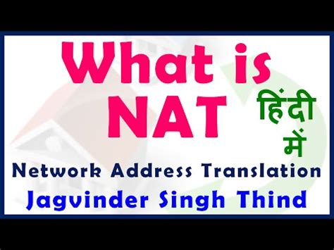 network address translation tutorial in hindi what is nat in hindi network address translation nat